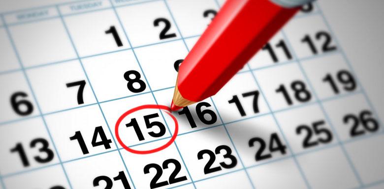 Табель учёта рабочего времени на 2018 год