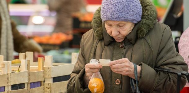 Индексация пенсий в 2018 году
