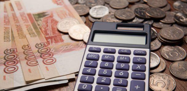 Средняя зарплата российских чиновников в 2018 году