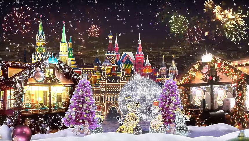 Что посмотреть на Новый год 2018