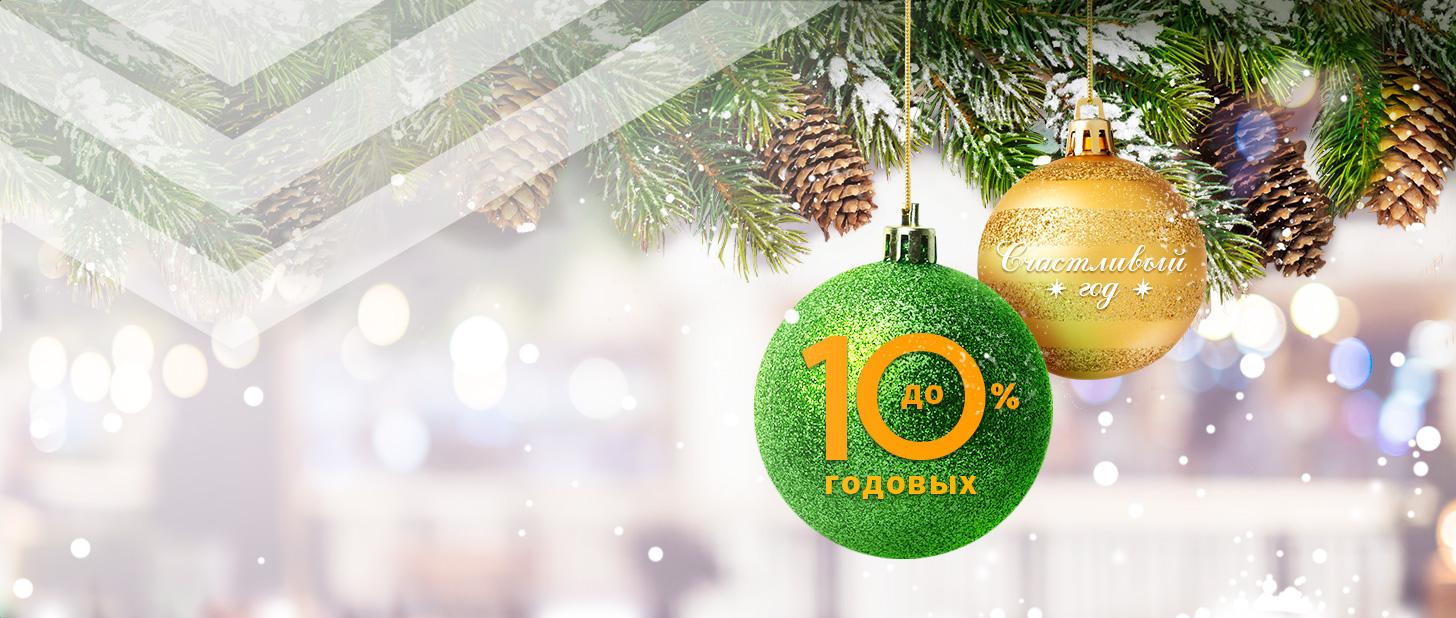 любит рисковать вклад счастливый год 2016 в сбербанке отвечая