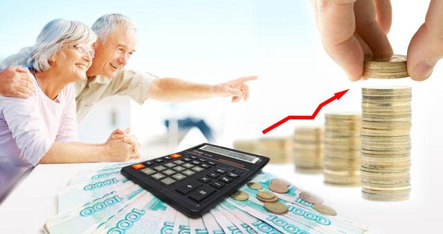Какая минимальная пенсия будет в 2018 году у пенсионеров