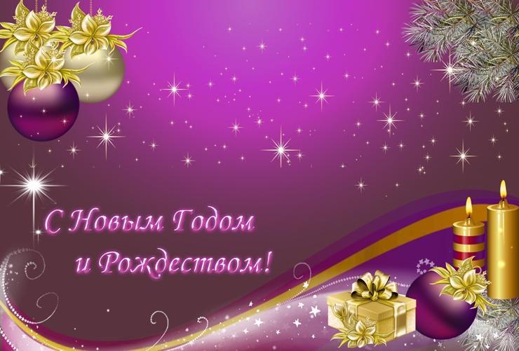 Короткие поздравления с юбилеем от детей и внуков