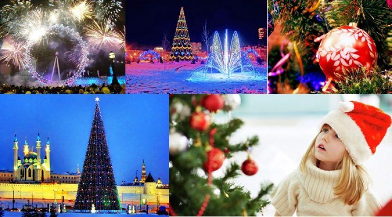 Новый 2018 год, Казань