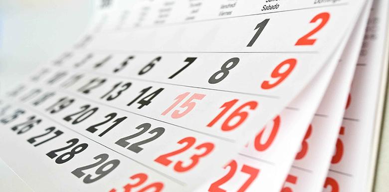 Календарь в программе 1с