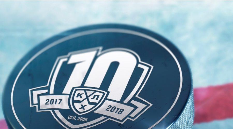 Переходы КХЛ 2017-2018